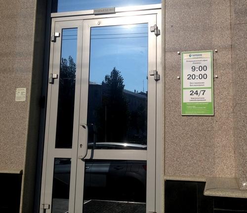 Бинбанк кредитные карты в Казани