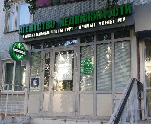 Офис Апекс Финанс Групп в Казани