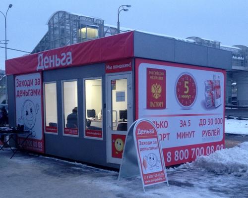 Деньга в Казани
