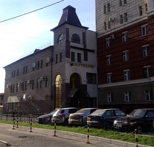 Алтынбанк в Казани