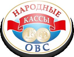 СРО Народные Кассы - Союзсберзайм
