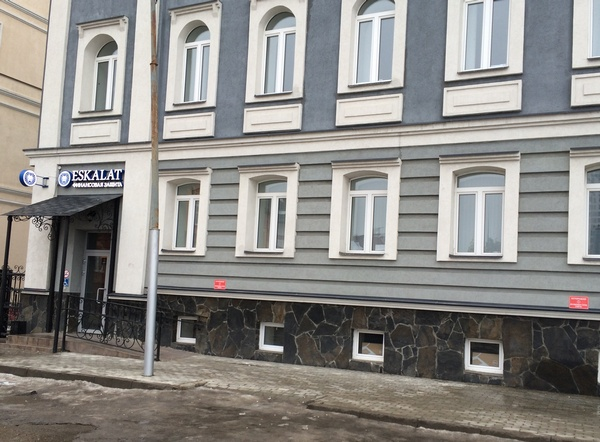 Офис Эскалат в Казани
