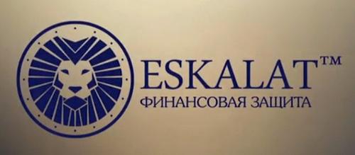 Эскалат в Казани