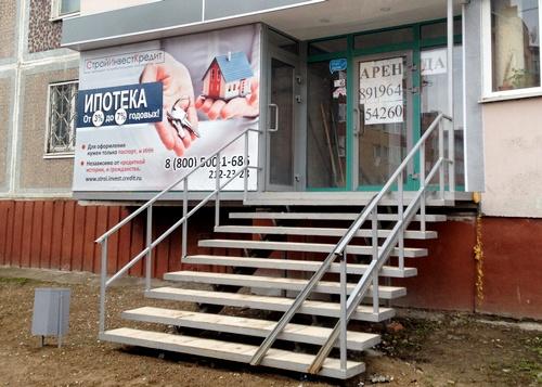 СтройИнвестКредит в Казани