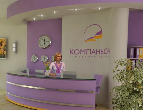 Страховая компания Компаньон в Казани