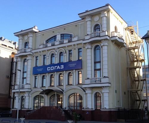 Страховая СОГАЗ в Казани