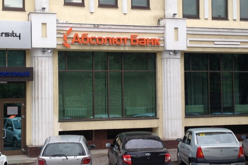 Абсолют банк в Казани