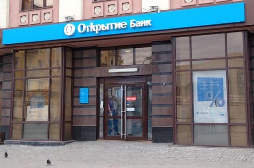 Банк Открытие в Казани