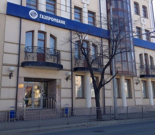 Газпромбанк в Казани