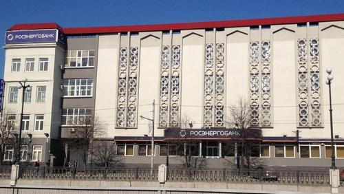 Росэнергобанк в Казани