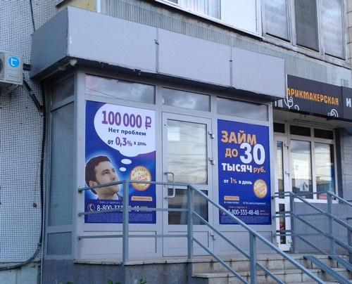 Русские деньги в Казани