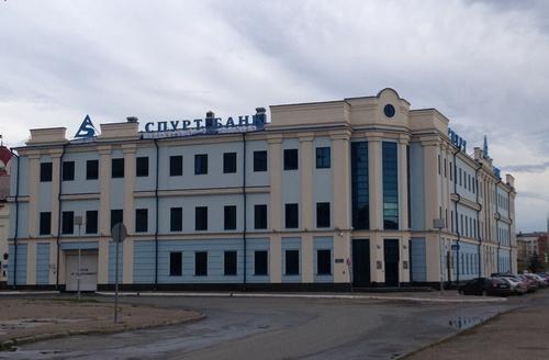 Спурт банк в Казани