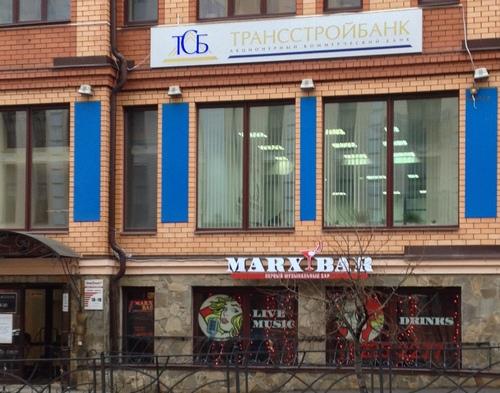 Трансстройбанк в Казани