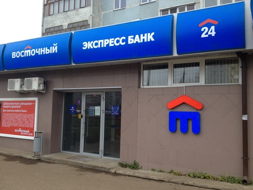 Восточный экспресс банк в Казани
