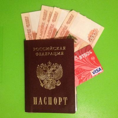Займ на карту по паспорту