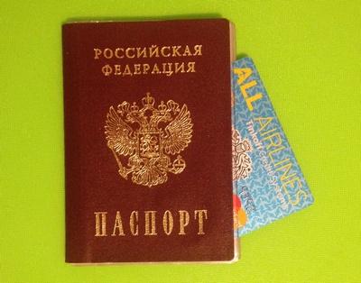Деньги на карту по паспорту