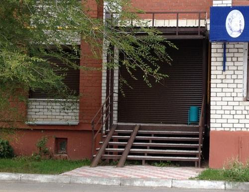 Офис КПК Гарант Инвест закрыт