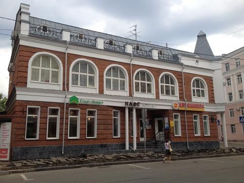 Офис Старт-Инвест в Казани