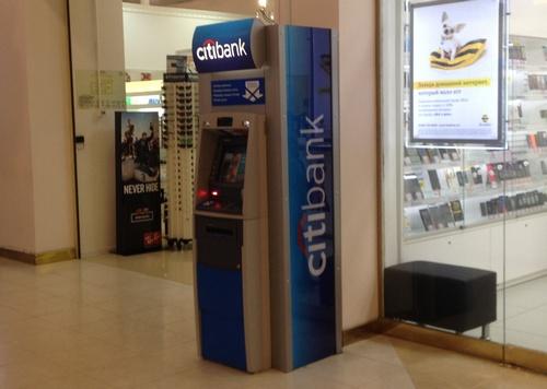 Банкомат Ситибанк в Казани
