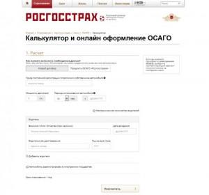 Электронный полис ОСАГО купить в Казани