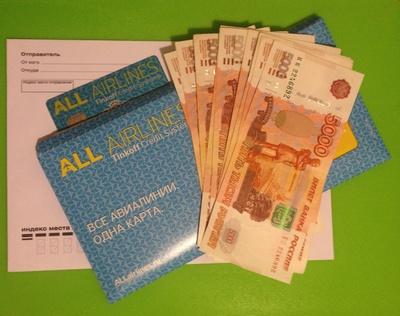 Кредитная карта с доставкой по почте