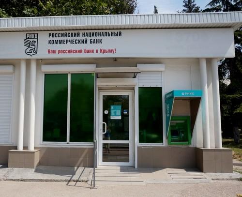 Российские банки в Крыму сегодня 2015