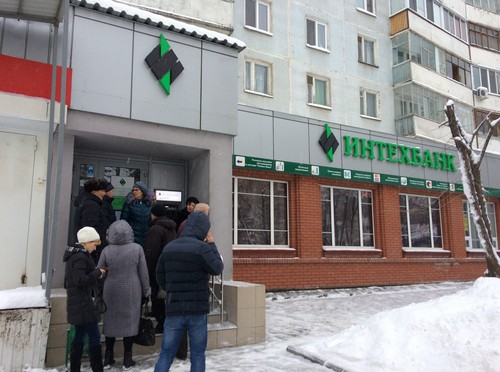 Интехбанк закрыт
