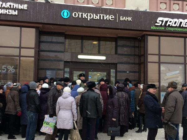 Очередь банк Открытие