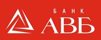 АвтоВазБанк (Банк АВБ)