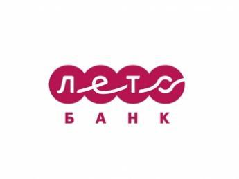 Лето Банк