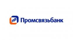 Промсвязьбанк - коммерческий банк. Банковские услуги ...
